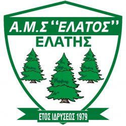 """Α.Μ.Σ. """"ΕΛΑΤΟΣ"""" ΕΛΑΤΗΣ"""